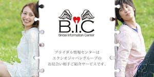 ブライダル情報センター大阪なんばサロン