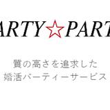 【体験談】始まりは京都のパーティーパーティー!馴れ初め話と婚活のコツを聞いた!